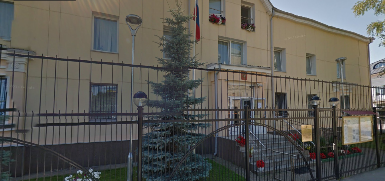Генеральное консульство Российской Федерации в Нарве