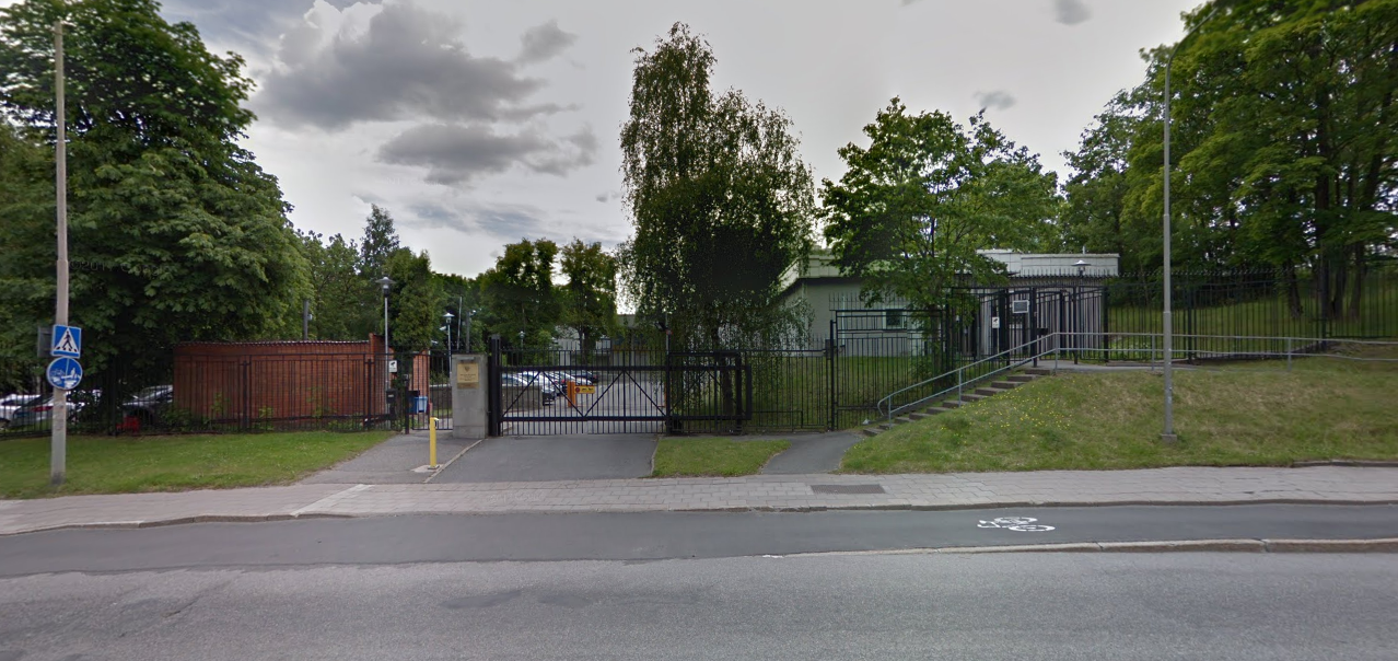 Консульский отдел Посольства Российской Федерации в Швеции