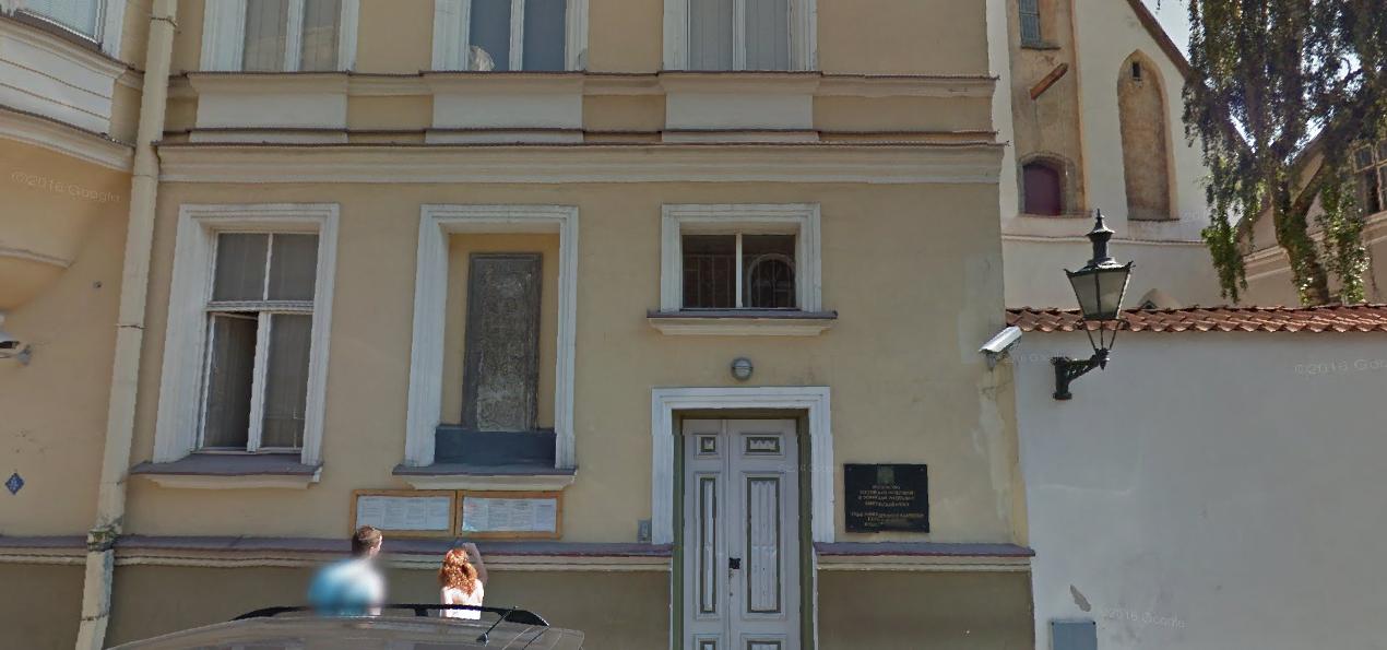 Консульский отдел Посольства Российской Федерации в Эстонии