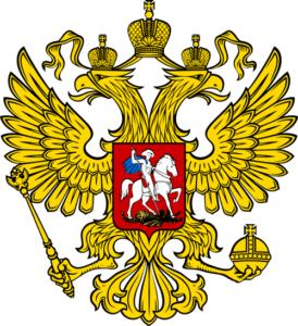 Постановление Правительства РФ N 167 от 24.03.2003