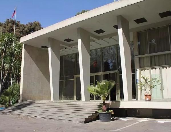 Консульский отдел Посольства Российской Федерации в Эфиопии