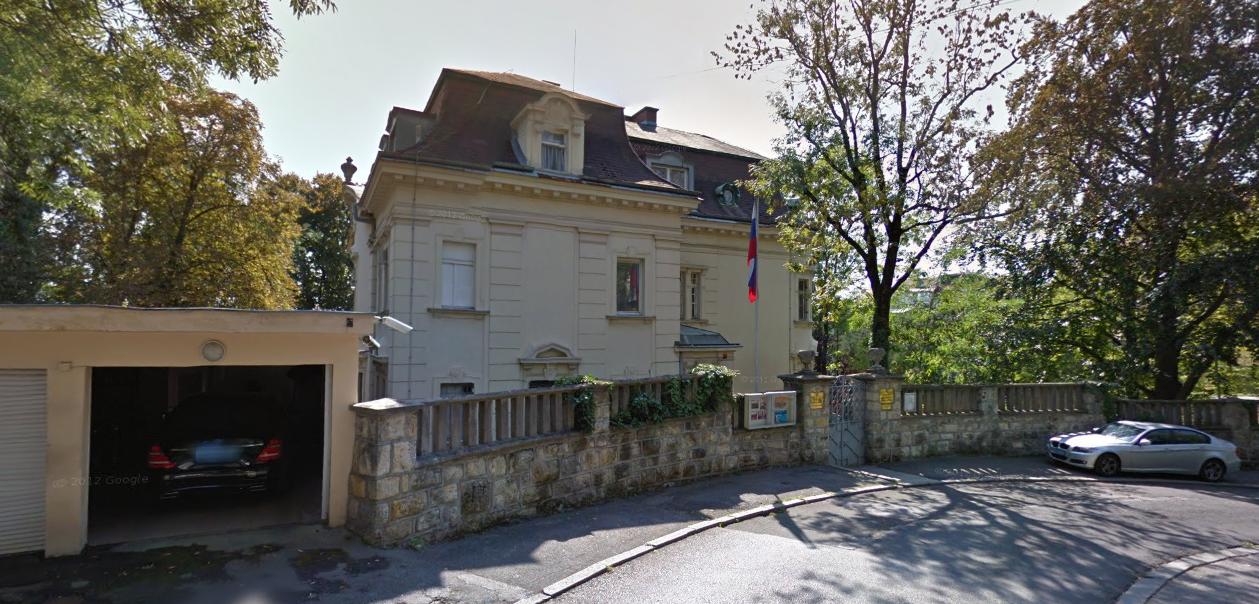 Консульский отдел Посольства Российской Федерации в Хорватии