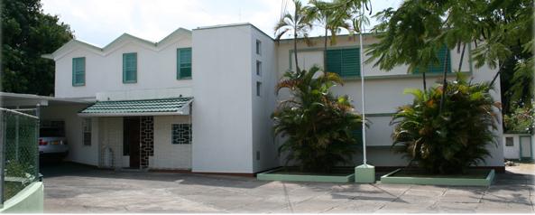 Консульский отдел Посольства Российской Федерации в Ямайке