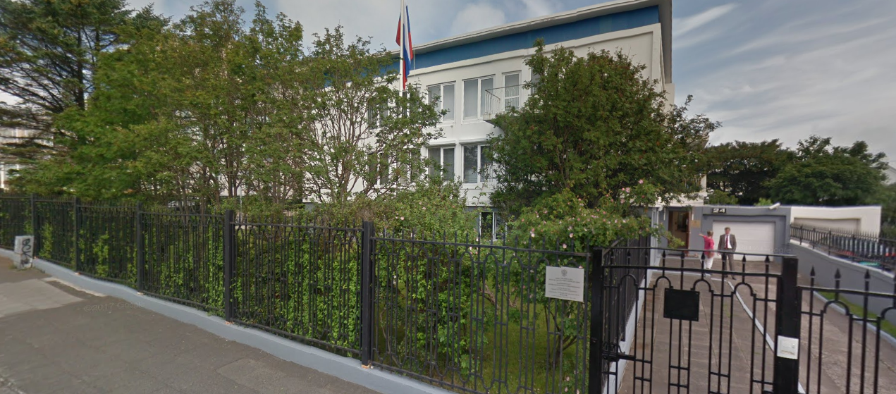 Консульский отдел Посольства Российской Федерации в Исландии