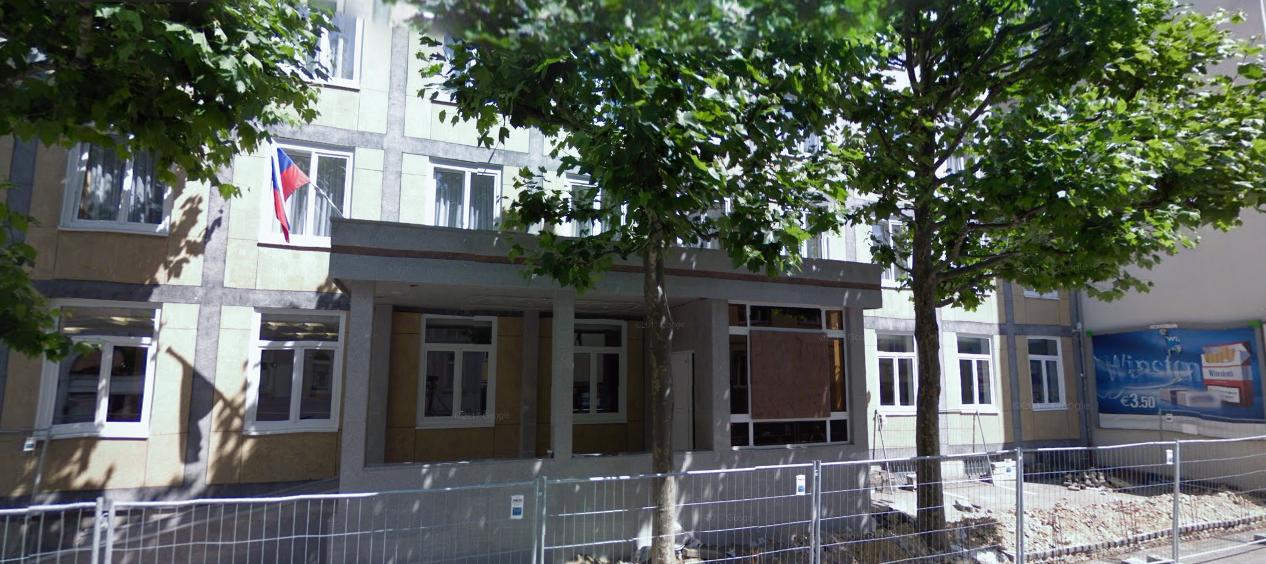 Генеральное консульство Российской Федерации во Франкфурте-на-Майне