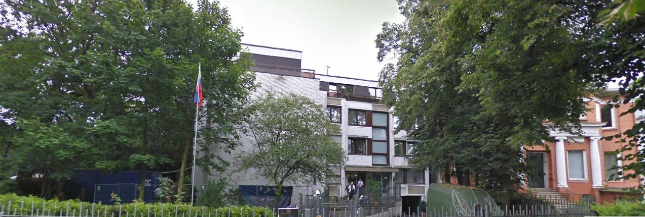 Генеральное консульство Российской Федерации в Гамбурге