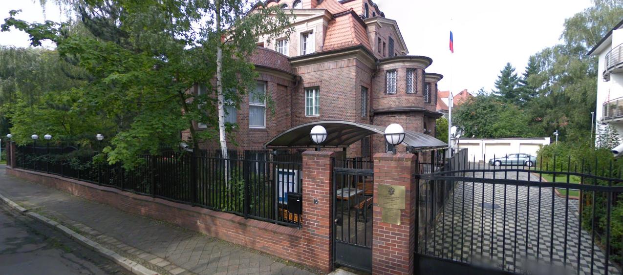 Генеральное консульство Российской Федерации в Лейпциге