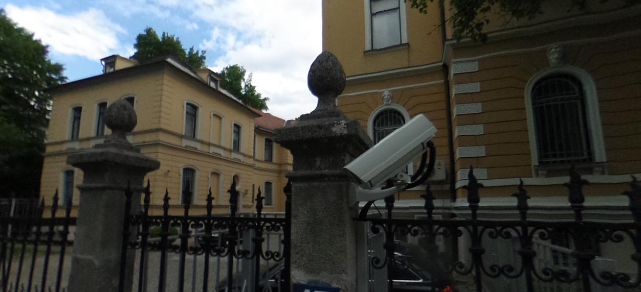 Генеральное консульство Российской Федерации в Мюнхене