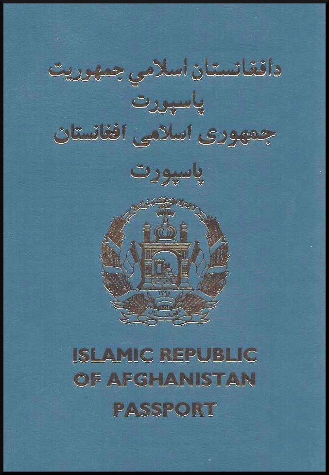 Паспорт Афганистана