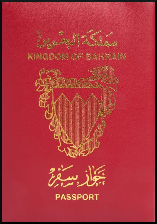 Паспорт Бахрейна