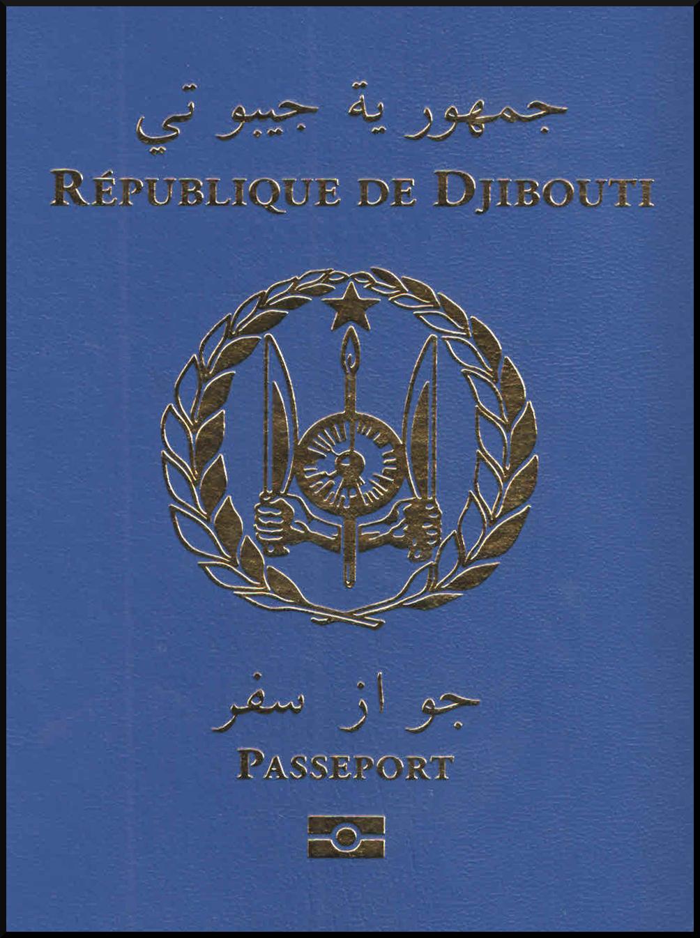 Паспорт Джибути