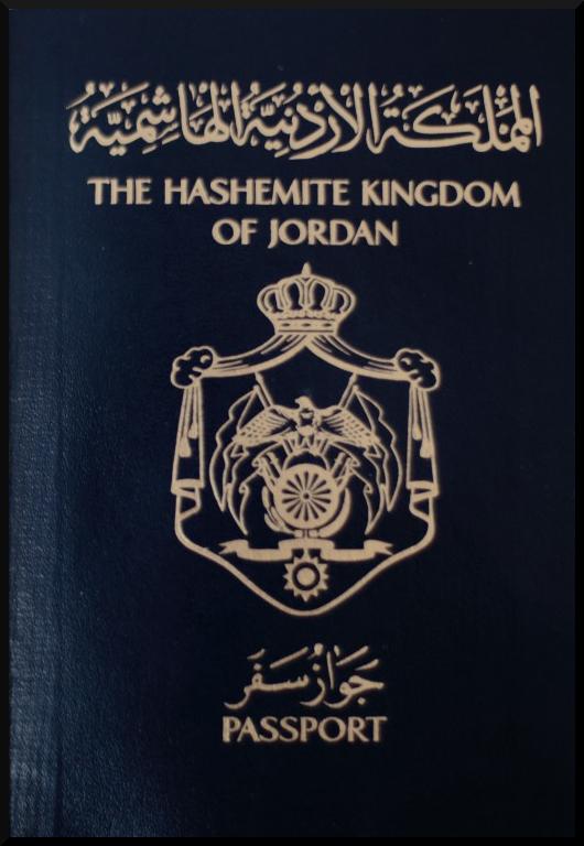 Паспорт Иордании