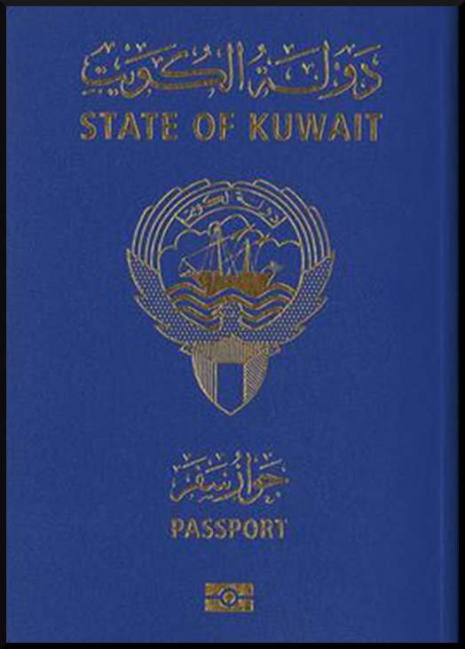 Паспорт Кувейта