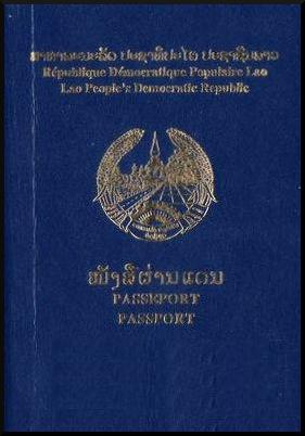 Паспорт Лаоса