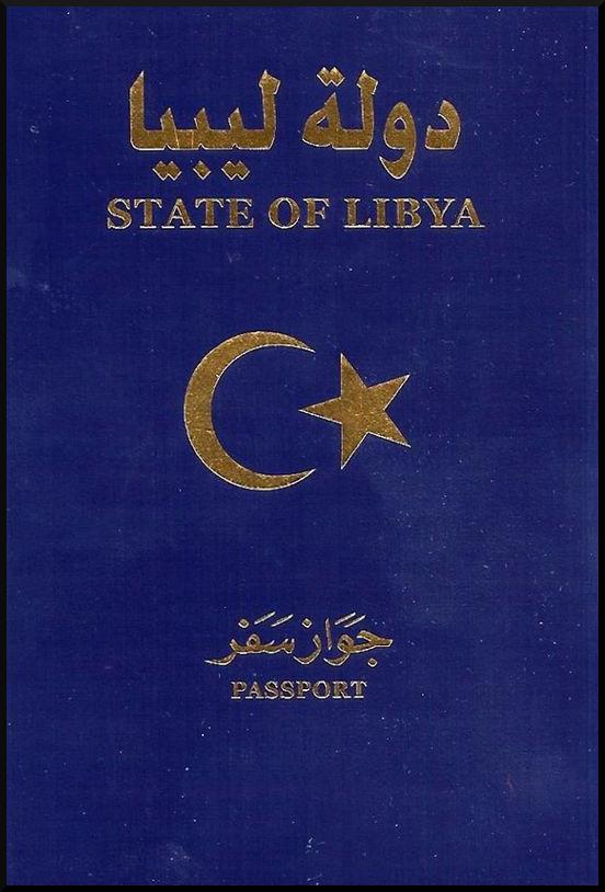 Паспорт Ливии