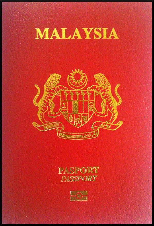 Паспорт Малайзии