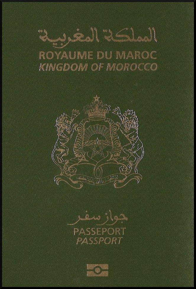 Паспорт Марокко