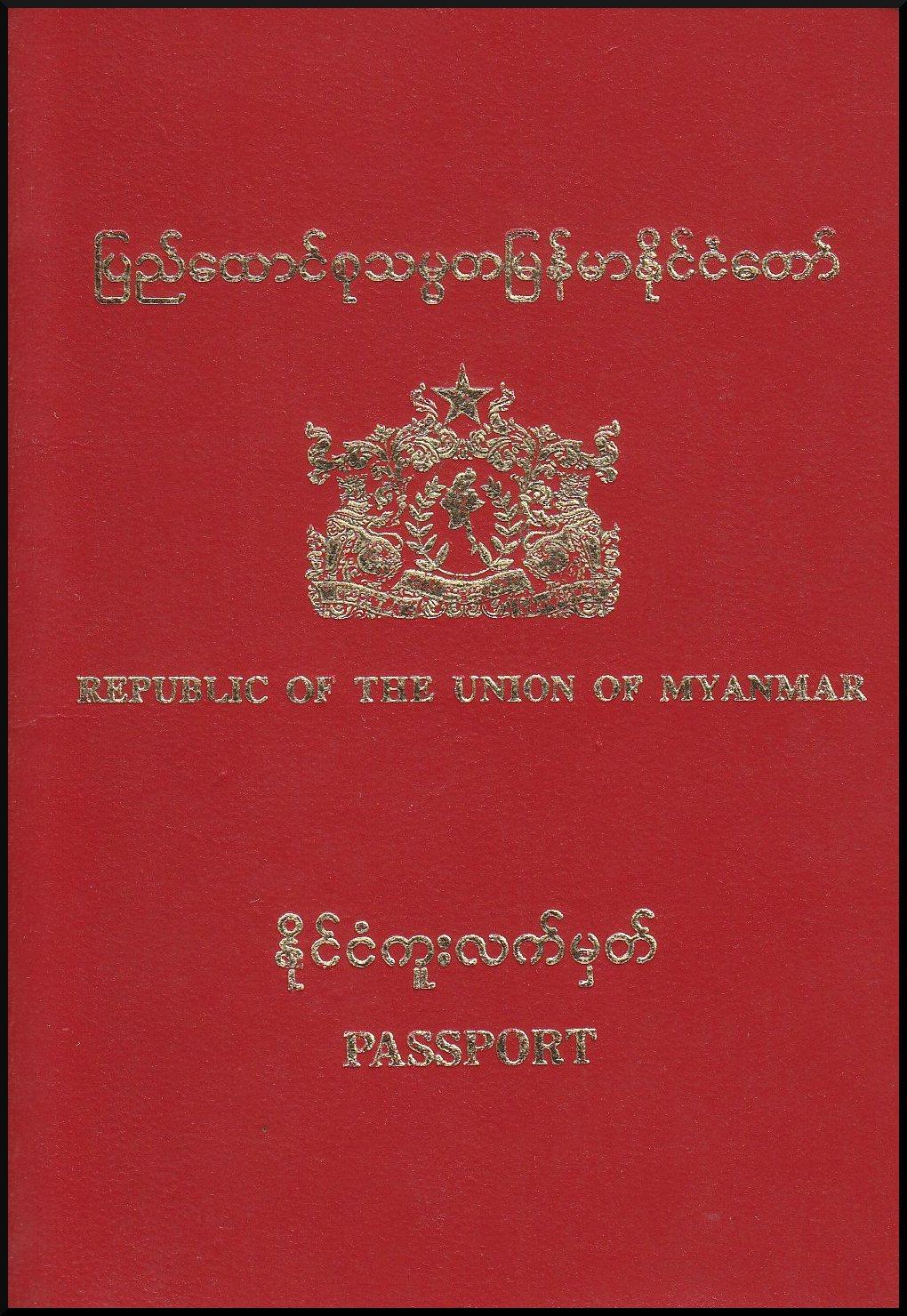 Паспорт Мьянмы