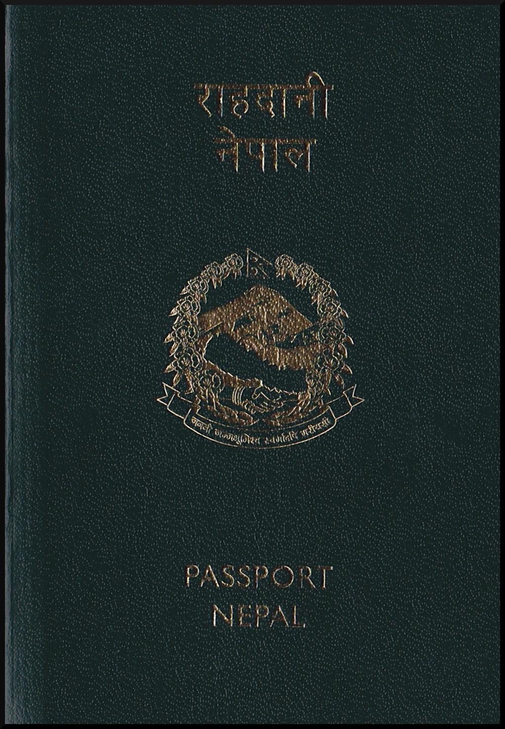 Паспорт Непала
