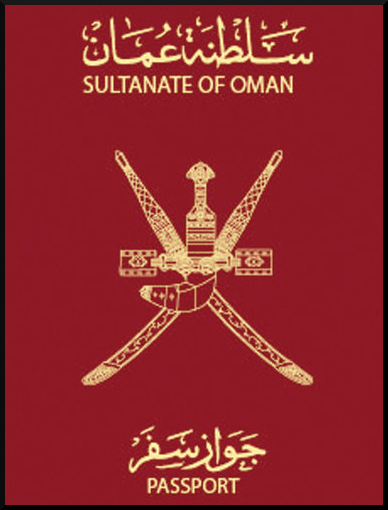 Паспорт Омана