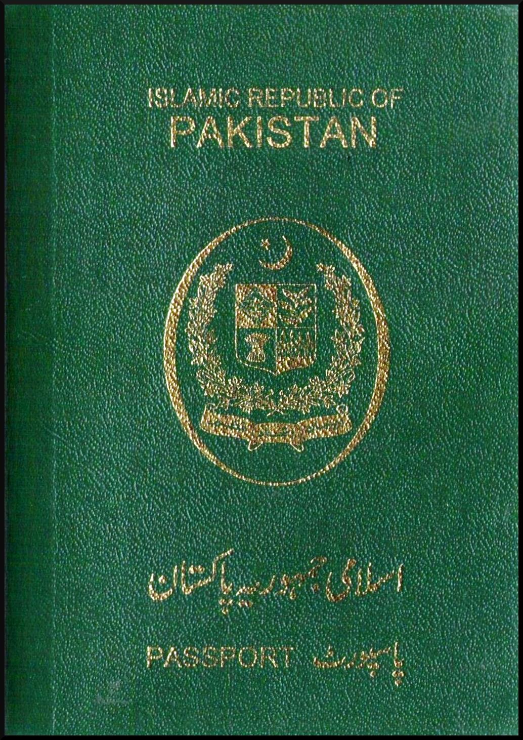 Паспорт Пакистана