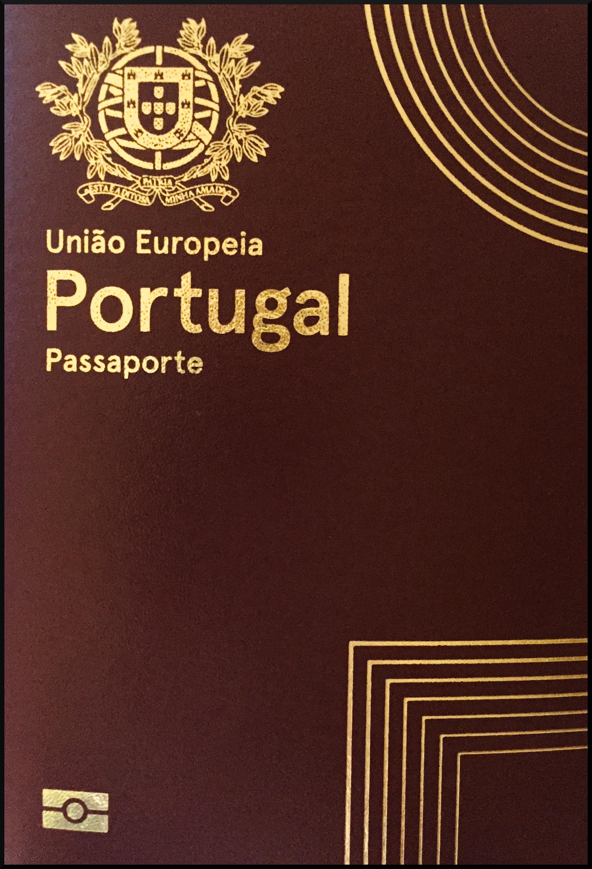 Паспорт Португалии