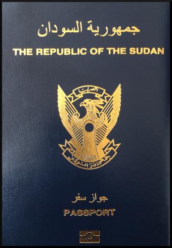 Паспорт Судана