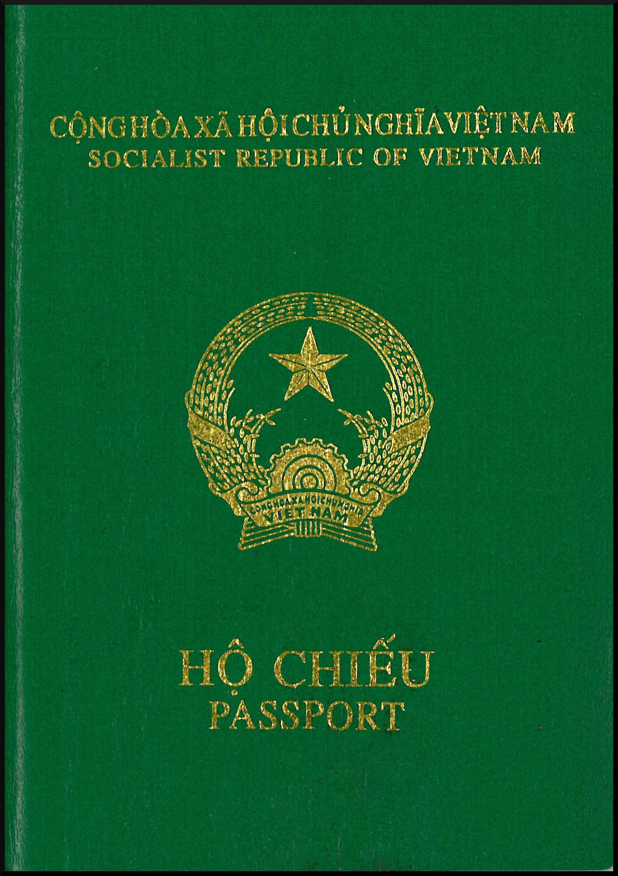 Паспорт Вьетнама