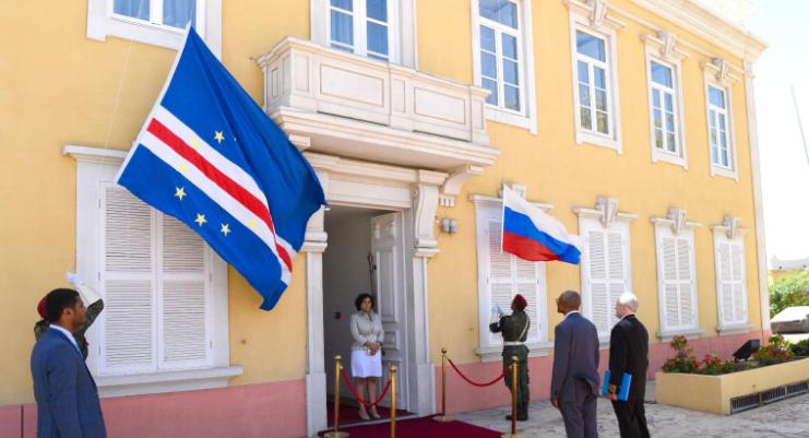 Консульский отдел Посольства Российской Федерации в Республике Кабо-Верде