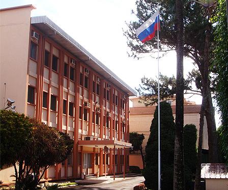 Консульский отдел Посольства Российской Федерации в Камеруне