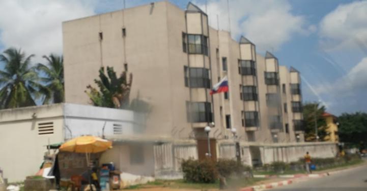 Консульский отдел Посольства Российской Федерации в Кот-д'Ивуаре и Буркина Фасо