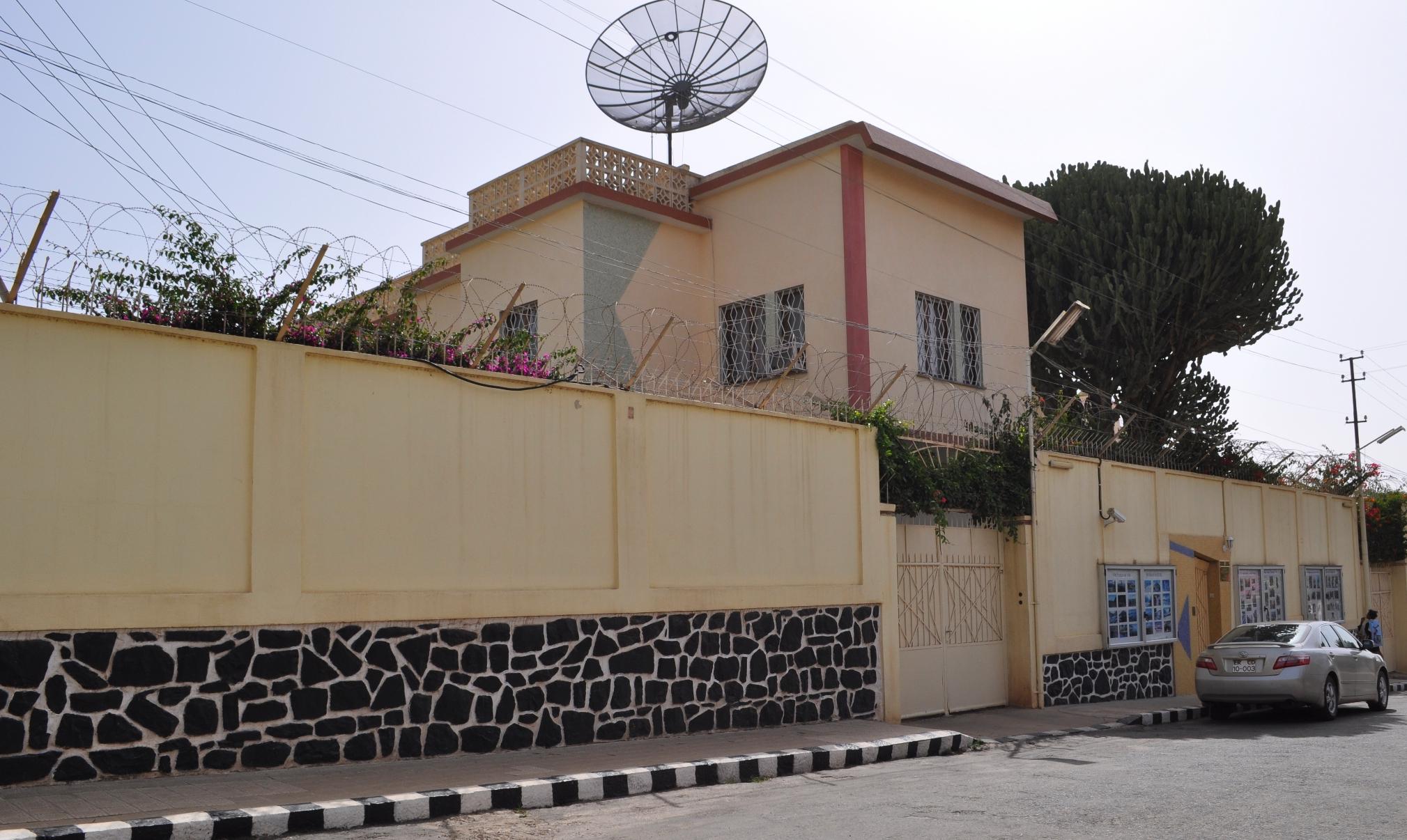 Консульский отдел Посольства Российской Федерации в Эритреи