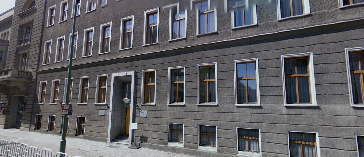 Консульский отдел Посольства Российской Федерации в Германии