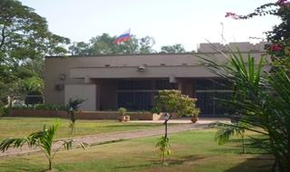 Консульский отдел Посольства Российской Федерации в Мали