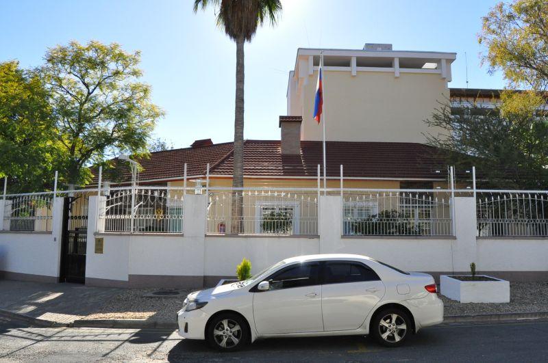 Консульский отдел Посольства Российской Федерации в Намибии