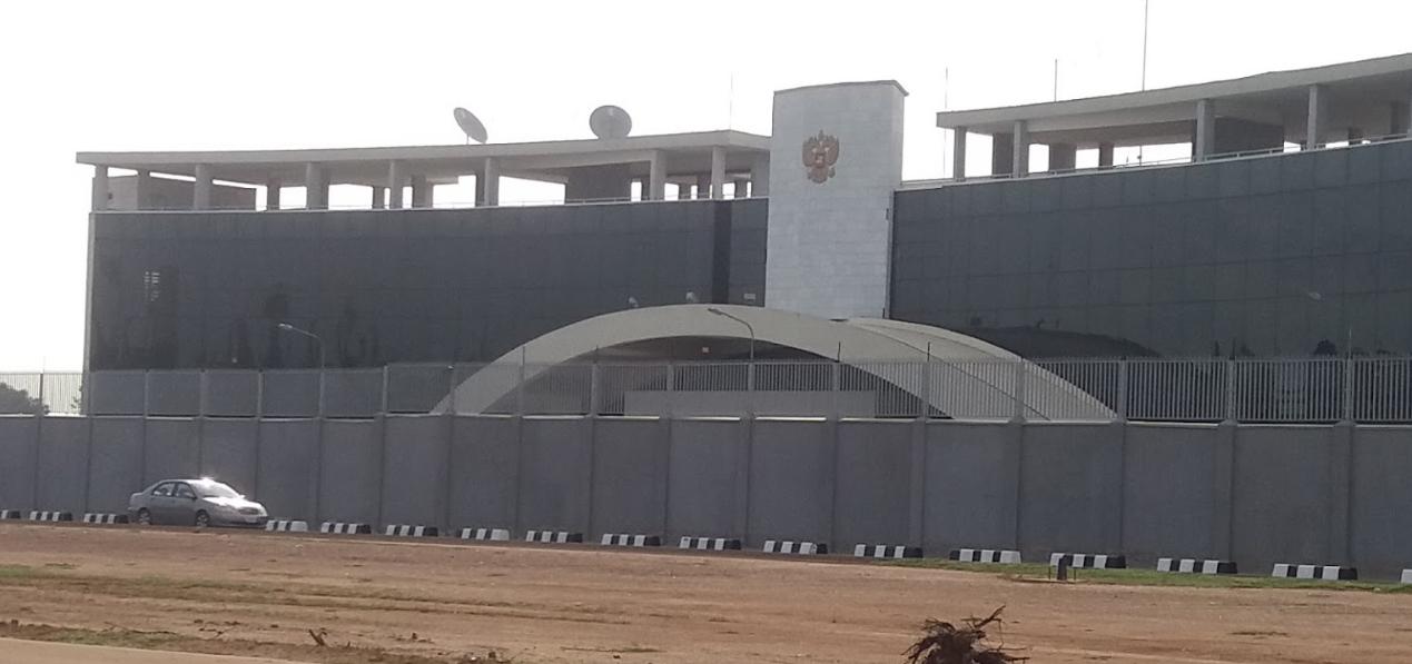 Консульский отдел Посольства Российской Федерации в Нигерии