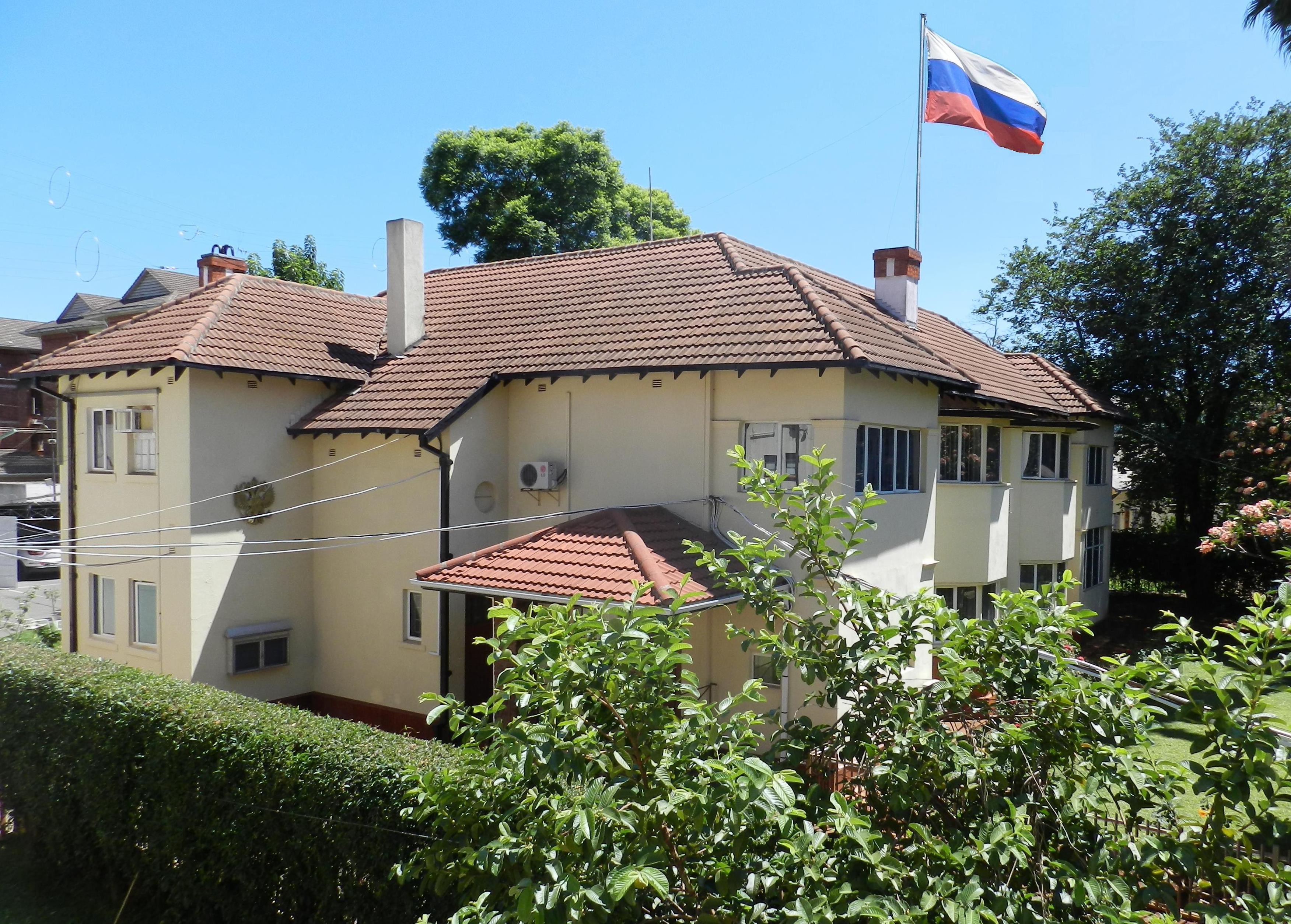 Консульский отдел Посольства Российской Федерации в Республике Зимбабве