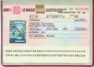 Business visa to Russia