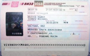 Private visa to Russia
