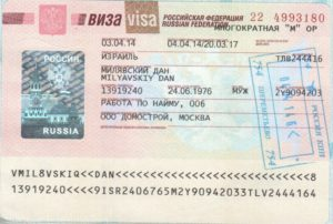 Work visa to Russia
