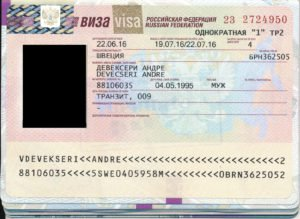 Transit visa to Russia