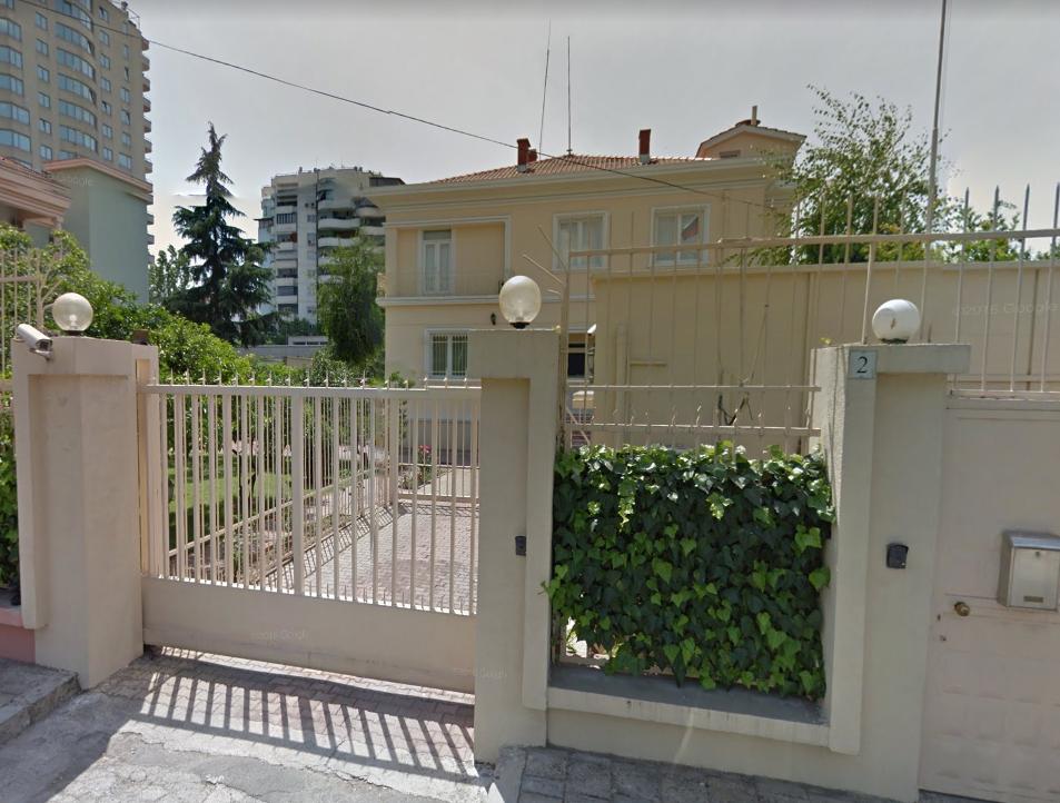 Консульский отдел Посольства Российской Федерации в Албании
