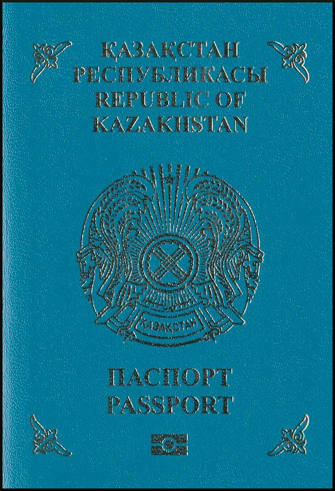 CIS citizen passport