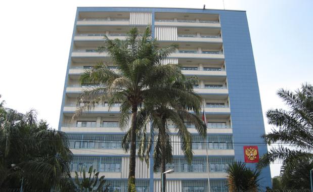 Консульский отдел Посольства Российской Федерации в Демократической Республике Конго