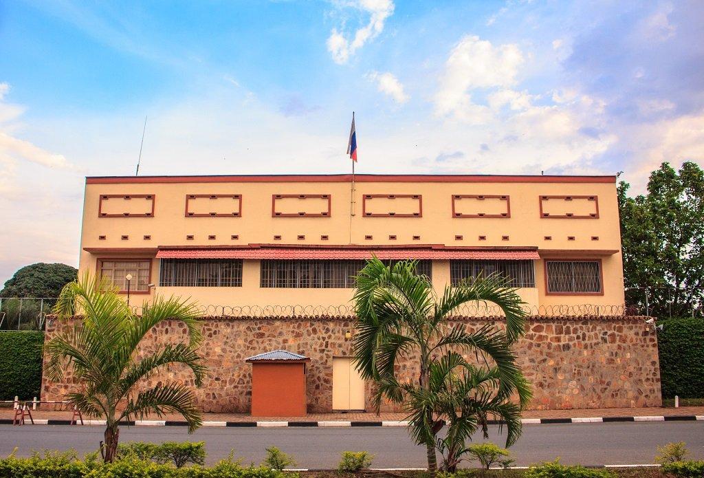 Консульский отдел Посольства Российской Федерации в Бурунди