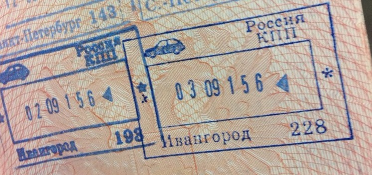 Stamp on crossing the Russian border