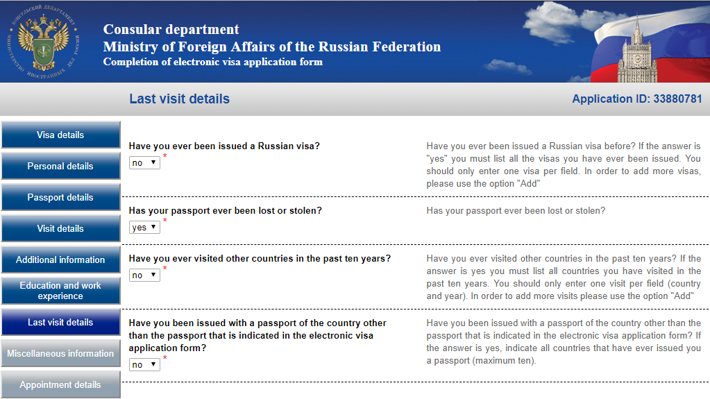 Comlpleting electronic visa application form - step 10