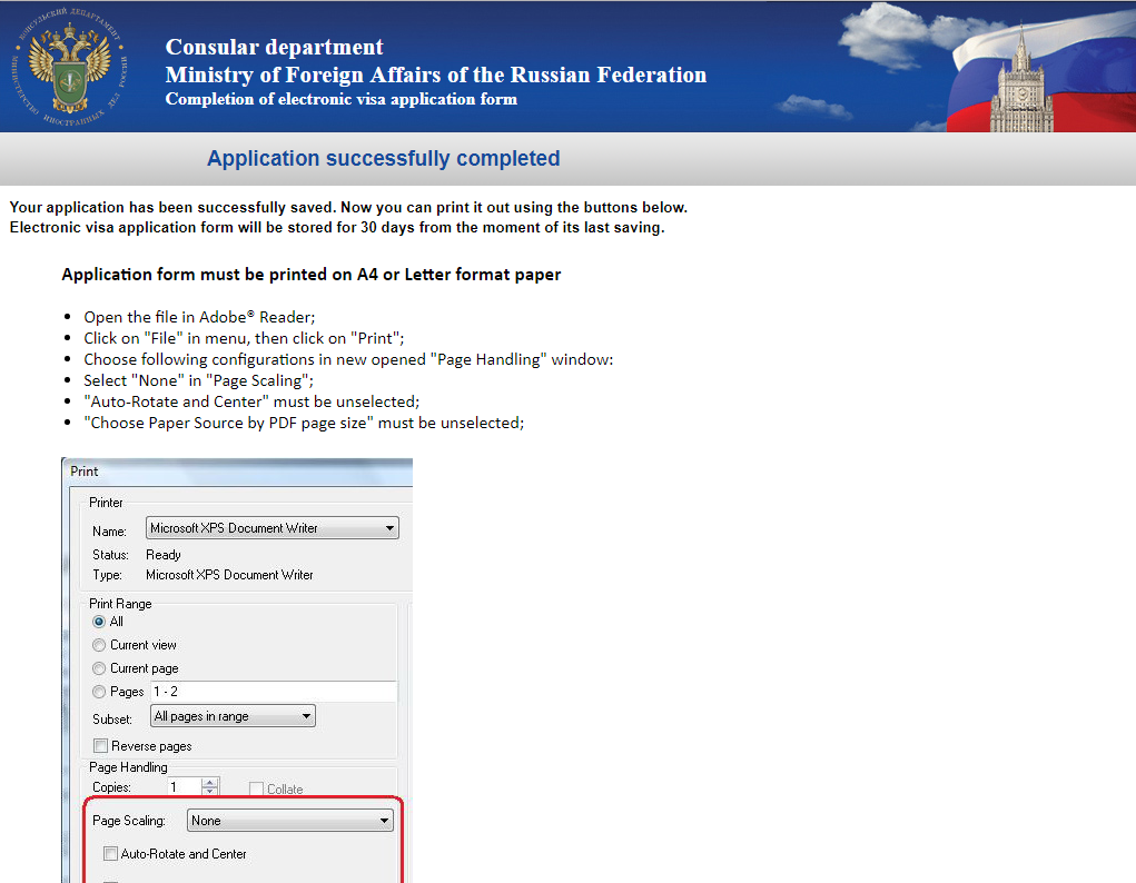 Comlpleting electronic visa application form - step 14
