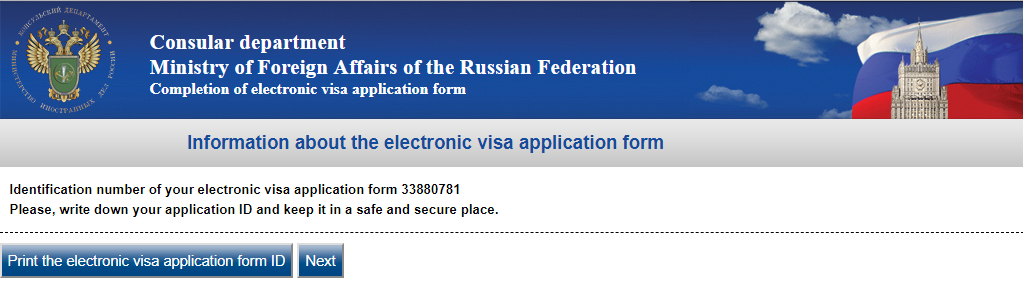 Comlpleting electronic visa application form - step 3