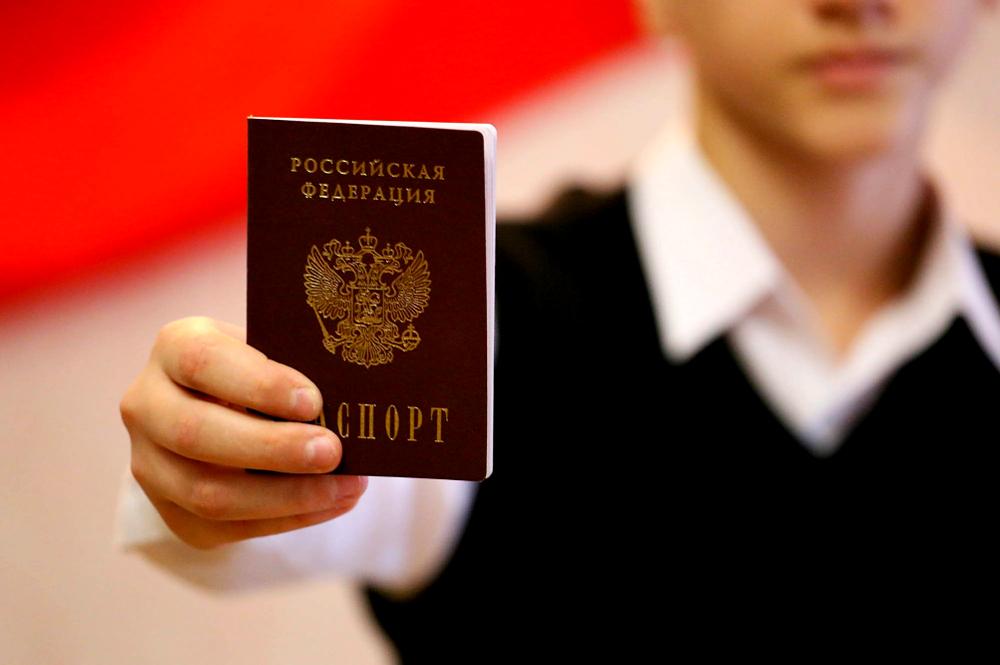 Паспорт РФ и ребенок